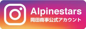 ALPinstagram